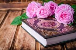 کتاب «قرآن برای فهمیدن» وارد بازار نشر شد