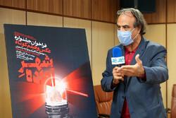 جزییات جشنواره عکس و فیلم «شهر آماده» تشریح شد