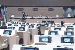 کنفرانس افغانستان ۲۰۲۰ در ژنو آغاز به کار کرد