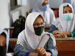 اسلام آباد میں  تعلیمی اداروں میں امتحانات اور تعلیمی سرگرمیوں پر پابندی عائد