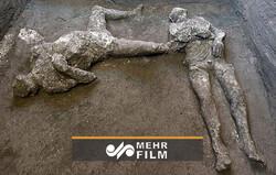 اجسادی که پس از دو هزار سال در ویرانههای پمپئی کشف شد