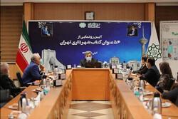 دست خالی شهرداری تهران در هفته کتاب/ مسالهای به نام فعال نمایی