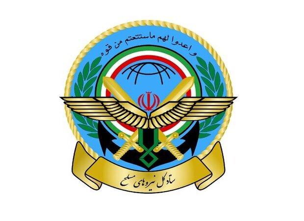 """""""Basij"""", asset for Islamic Revolution to foil enemies' plots"""