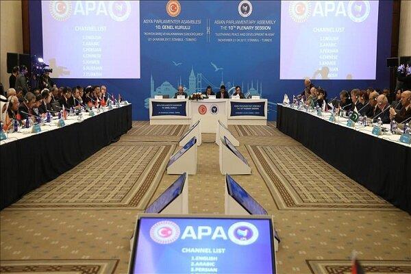 Amir-Abdollahian congratulates APA on establishment anniv.
