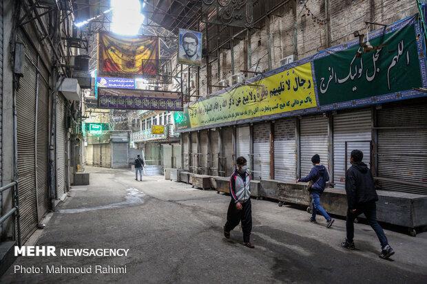 Implementation of coronavirus restrictions at Tehran Bazaar
