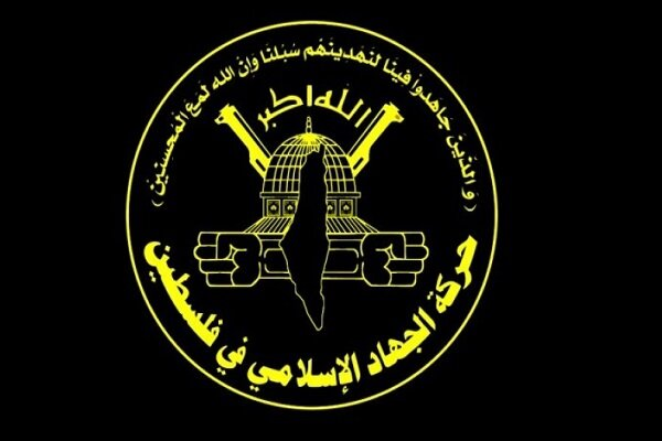 الجهاد الإسلامي: ندين بشدة استقبال المجرم الإرهابي في السعودية
