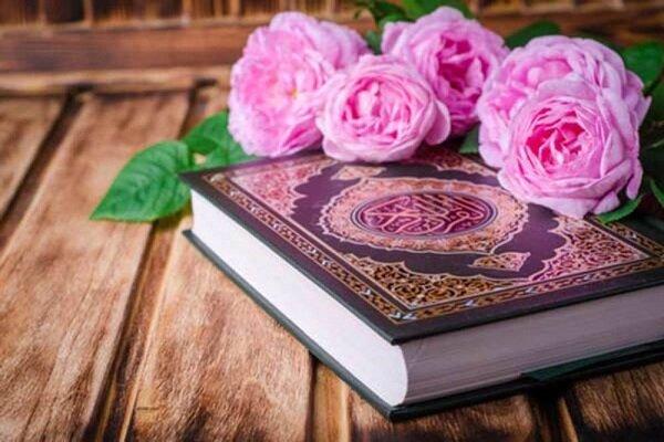 آئیننامه ضوابط هزینهکرد اعتبارات قرآنی ادارات تبلیغات ابلاغ شد