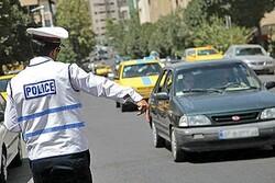 توقیف خودروها با پلاک مخدوش تا پایان محدودیت ها در کرمانشاه