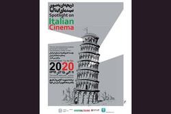 Iran to hold Italian film week online