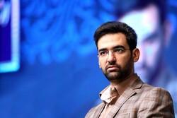 دعوت بسیج دانشجویی دانشگاه امام صادق از «جهرمی» برای پاسخگویی به سوالات