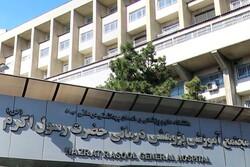 راه اندازی مرکز جامع درمان سرطان در بیمارستان حضرت رسول