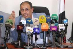 عزم و اراده یمنیها برای مواجهه و رویارویی با آمریکا تقویت شده است