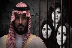 أسباب تعطش السلطات السعودية لتعذيب الناشطات في سجون البلاد
