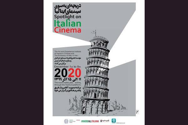 Iran to hold Italian film week online