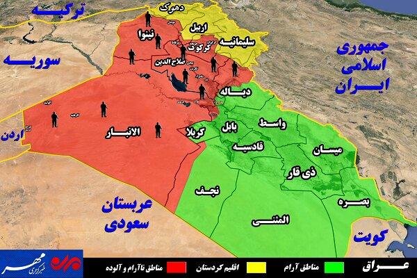 عراق ۴ سال پس از شکست داعش؛ هستههای مخفی تروریستی در کدام مناطق حضور دارند؟ + نقشه میدانی