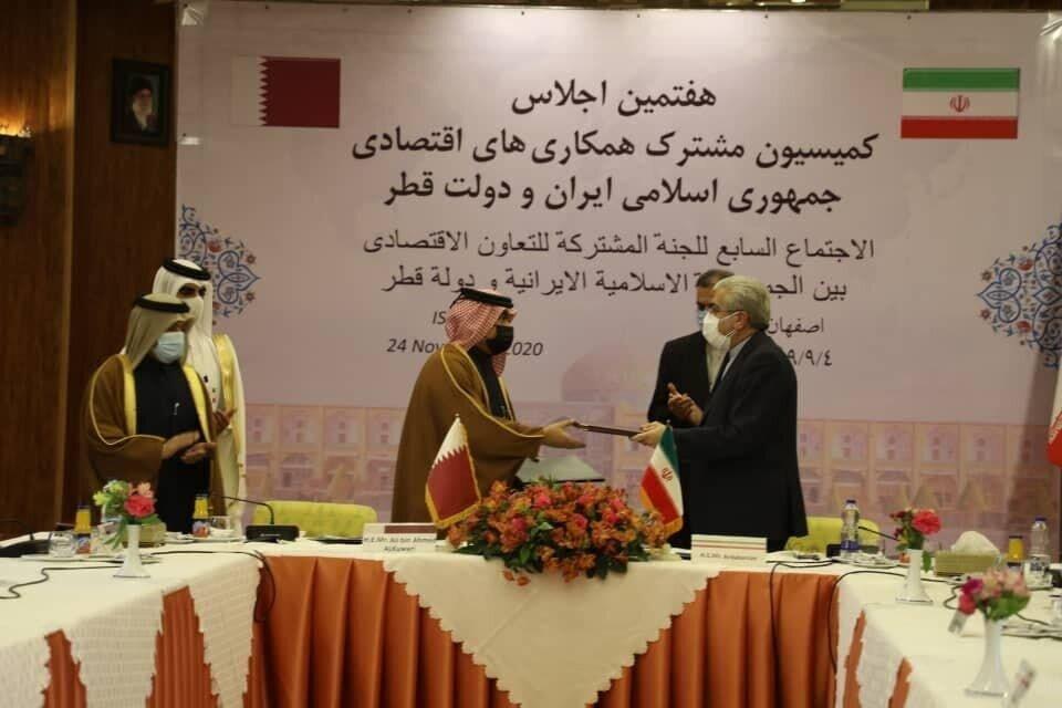 زمينه،قطري،سند،قطر،ايران،توافق،مشترك،كشور،توافقات،اجلاس،بازر ...
