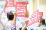 تظاهرات خشم  مردم بحرین در اعتراض به سفر نتانیاهو