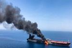 انفجار در یک نفتکش یونانی در یکی از  بنادر عربستان