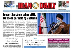 Front pages of Iran's English-language dailies on Nov. 25