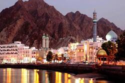هتل ایندیگو جبل اخضر سال ۲۰۲۲ در عمان افتتاح می شود