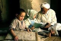 ضرب المثلهایی از الجزایر که معادل ایرانی ندارند
