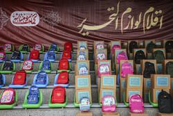 İran'da dar gelirli ailelere yardımlar sürüyor