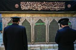 حضرت معصومہ سلام اللہ علیھا کی ضریح مطہر کو سیاہ پوش کردیا گیا