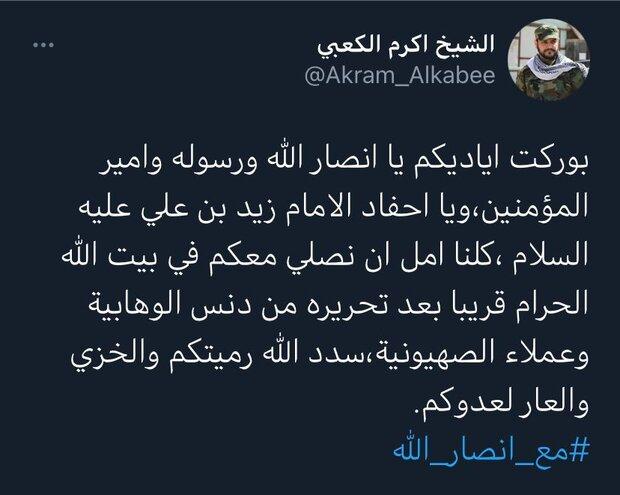 كلنا أمل أن نصلي قريبا في بيت الله الحرام/ بوركت ايديكم يا انصار الله