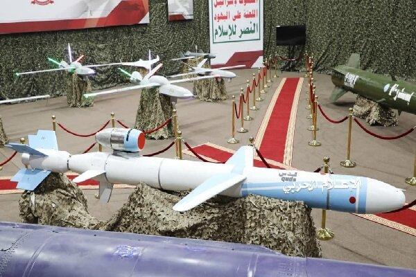 Saudi critical infrastructure in reach of Yemen: expert