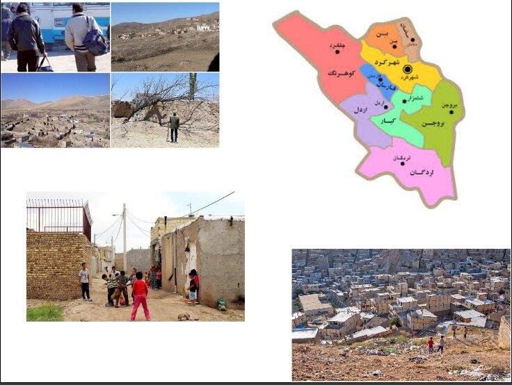 روستاییان خانهها را در سودای زندگی بهتر ترک میکنند –  |
