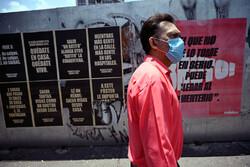 اقتصاد مکزیک امسال ۹ درصد آب میرود