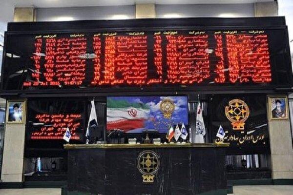 بورصة طهران للاسهم والاوراق المالية تغلق عند 1,453,796 نقطة