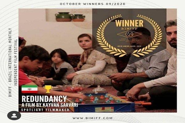 فيلم ايراني يحصد 3 جوائز في مهرجان Garoa البرازيلي
