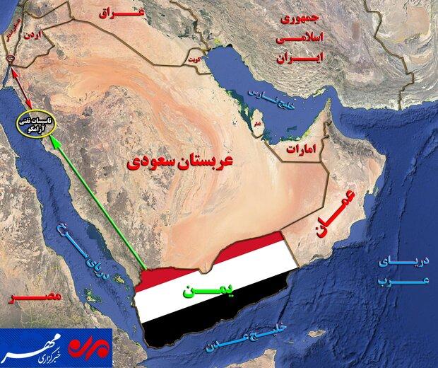 سعودیها همچنان در شوک حمله موشکی به تاسیسات نفتی آرامکو