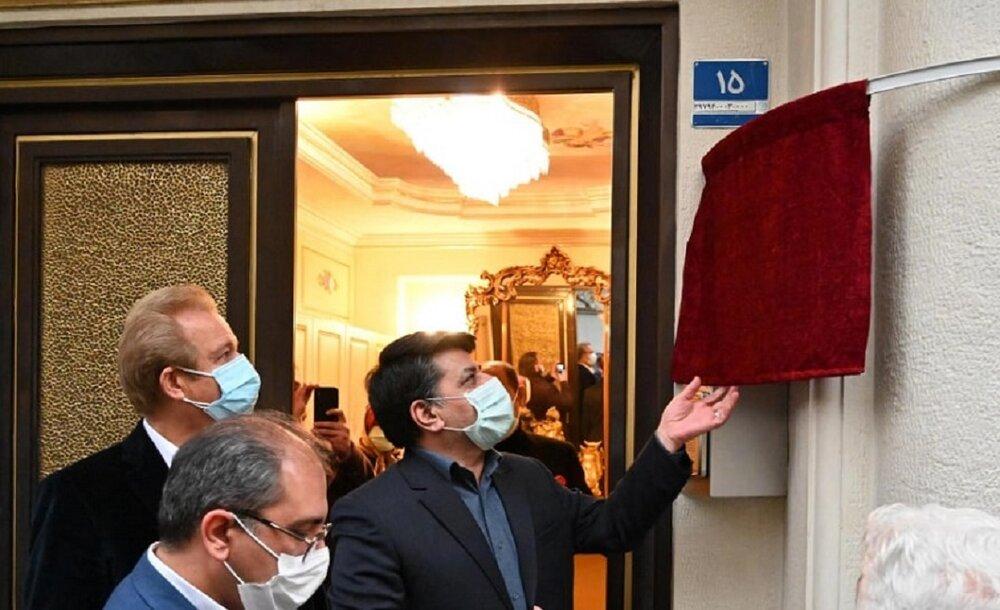 محل اقامت پدر صنعت نوین بتن ایران، در شمال تهران پلاک کوبی شد