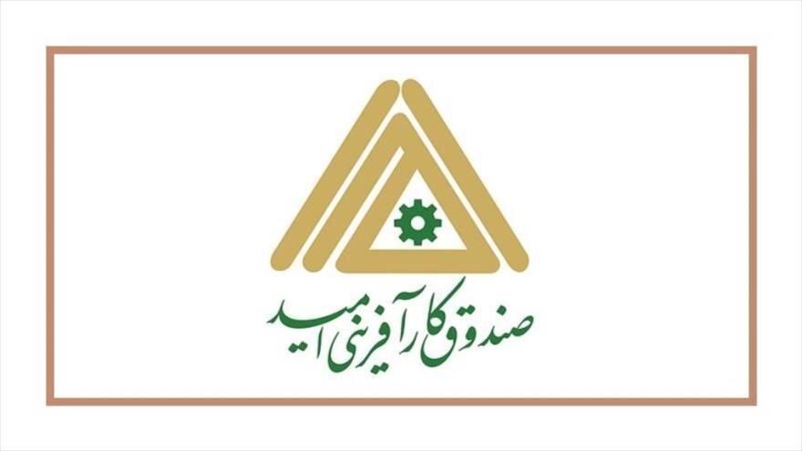 اساسنامه صندوق کارآفرینی امید اصلاح و ابلاغ شد