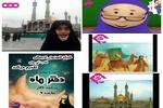 شبکه تلویزیونی مجازی ادبستان بهشت در یزد راهاندازی شد