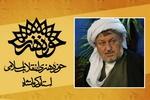 حمایت قاطع هنرمندان انقلاب اسلامی از ماموستا ملاقادر قادری