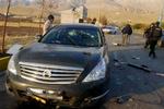 """تفاصیل محاولة اغتیال العالم النووي """"فخري زادة"""" رئيس منظمة الأبحاث والابداع بوزارة الدفاع الإيراني"""
