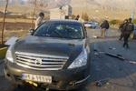 ترور محسن فخریزاده دانشمند برجسته هستهای