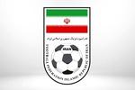 اعضای کمیته انتخابات فدراسیون فوتبال مشخص شدند