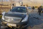 Güney Afrika, İran'daki suikastı kınadı
