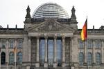 ألمانيا تحث جميع الأطراف على الامتناع عن أي خطوات من شأنها أن تؤدي إلى المزيد من التصعيد