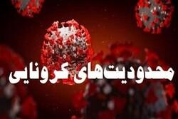 تشدید منع تردد خودروهای غیر بومی در شیراز
