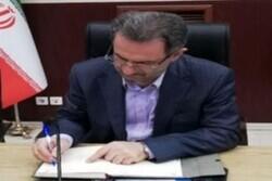 رئیس ستاد انتخابات استان تهران منصوب شد