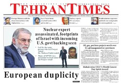 Front pages of Iran's English-language dailies on Nov. 28