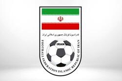 هشدار فدراسیون فوتبال به نامزدهای انتخابات این فدراسیون