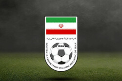 Iran football's newly amended statutes approved