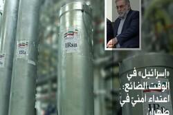 واکنشهای بینالمللی به ترور «فخری زاده»/ فیصل المقداد: در کنار ایران هستیم