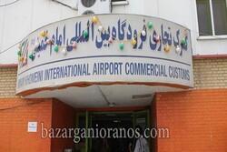 گوشی های همراه مسافران در فرودگاه امام، ثبت گمرک می شود
